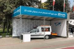 بیست-و-چهارمین-نمایشگاه-بین-المللی-نفت-گاز-پالایش-و-پتروشیمی-1
